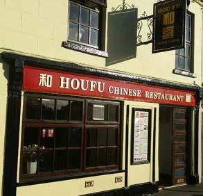 houfu-chinese